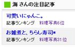 photo-xxx_kiji.jpg